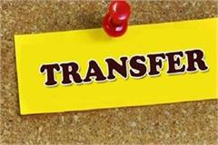 home department changes made in transfer order