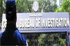 illegal mining scam case cbi questioned 12 people on 10th day