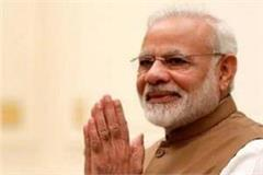 pm s kurukshetra arrival tomorrow security agencies handled by command