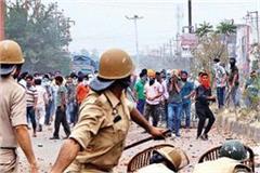 ig rank officers saman in bahbalkalan shootout