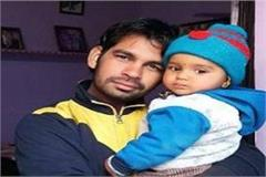 four jawans died including harisingh of haryana