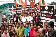 bjp on the streets after the killing of twins demand for execution of accused