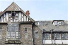 municipal corporation to recruit supervisors under sahab
