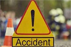 accident in bhopal kolar