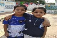 dead body found of twins kidnapped from satna