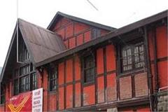 historical buildings of himachal will be history