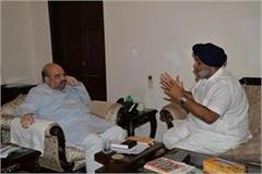 religious affairs of the sikhs will not be interfered amit shah