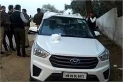 bullets kill two of the property dealers in faridabad