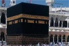 date of submission of fees for devotees wishing to go to haj