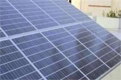 on the roof of the houses generates electricity from solar