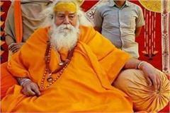 swami swaroopanand s big statement said  ram