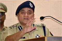 dgp op singh appreciates the police force