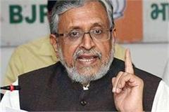 sushil modi bjp s popularity is with the opposition party