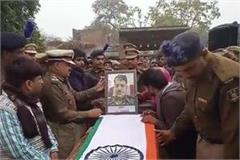 pulwama terror attack son gave the martyr ram vakil of mainpuri
