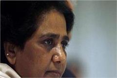 mayawati has to pay a big blow to sc