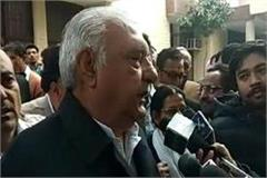 after the hearing in the ajl case hooda on the coalition of inld s bsp