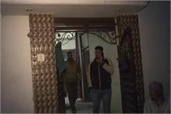 firing on house by criminals in yamunanagar