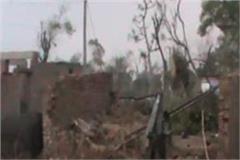 hurricane wreak havoc house collapse