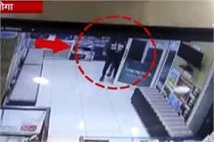 robbery case
