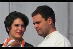 pappu failed so priyanka has come with