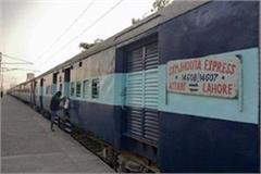 samjhauta express reached attari with 27 passengers