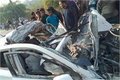 car two national players die in road accident