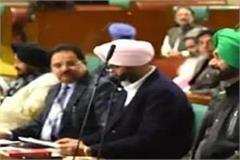 clash between aap and congress