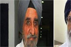 tripat rajinder singh bajwa speak against badal