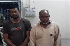 police raid 3 accused arrested for assault