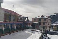 schedule due to heavy snowfall