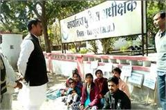 sitting daughters the mla gave assurance of justice