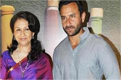 saif sharmila must give details of property hearing on march 12