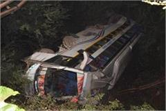 bus filled with kumbh pilasters dropped below the bridge 4 killed 46 wounded