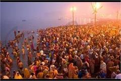 on the occasion of mauni amavasya millions