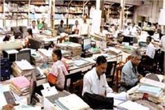 contractor guest teacher employment assistant will be regular