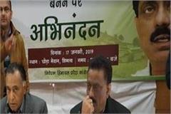 strategy created for lok sabha elections