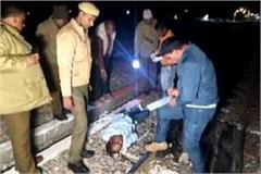 guy died from shatabdi train