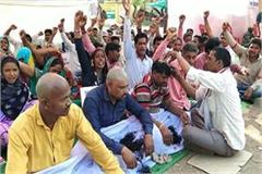protest in khandwa