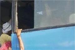private buses killed in una
