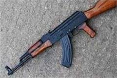siddhartha nagar loaded ak 47 missing from police station