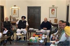 bjp to contest 3 seats and sad 10 seats in punjab