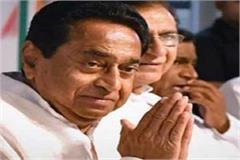 kamal nath government preparing to increase retirement