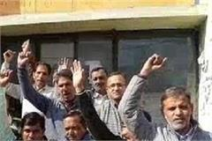 bsnl workers strike on second day