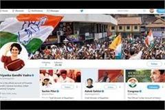 priyanka gandhi becomes active on twitter