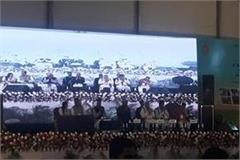 president dr ramnath kovind honored farmers by awarding