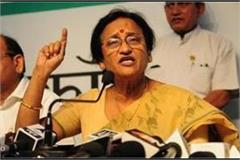 rita bahuguna joshi says control of the growing population
