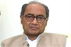 digvijay singh s house will run in bundesjor of municipal corporation