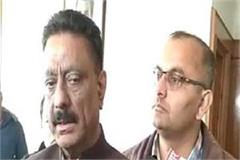 kuldeep singh rathore happy with air strike in pok