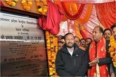 cu foundation stone in dehra