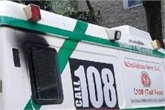 patient face difficulties due to receiving 108 ambulance